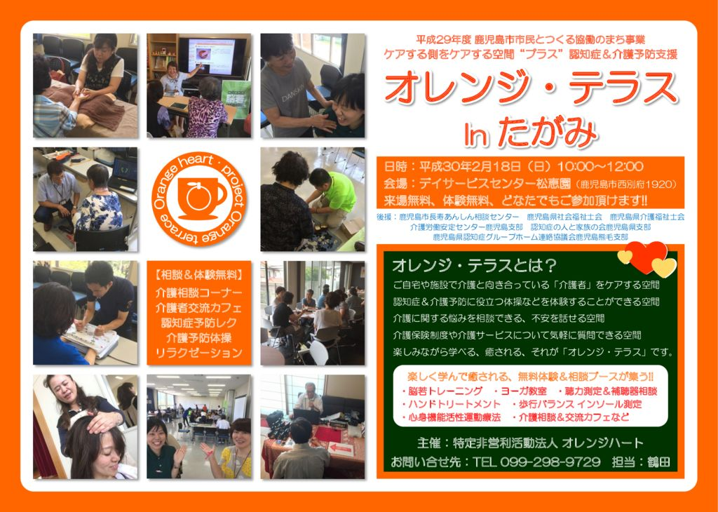 396ee4b567578334f5f850ebe808731aのサムネイル